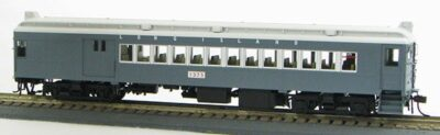 HO Long Island Grey, Non-Powered Combine MUmP54 (1-94604)